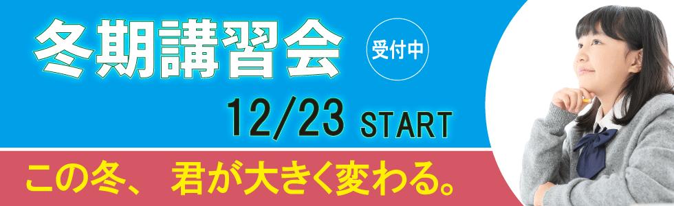 ようこそ須田塾のホームページへ